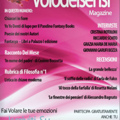 Volodeisensi Magazine vol.18