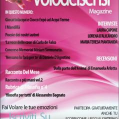 Volodeisensi Magazine vol.22